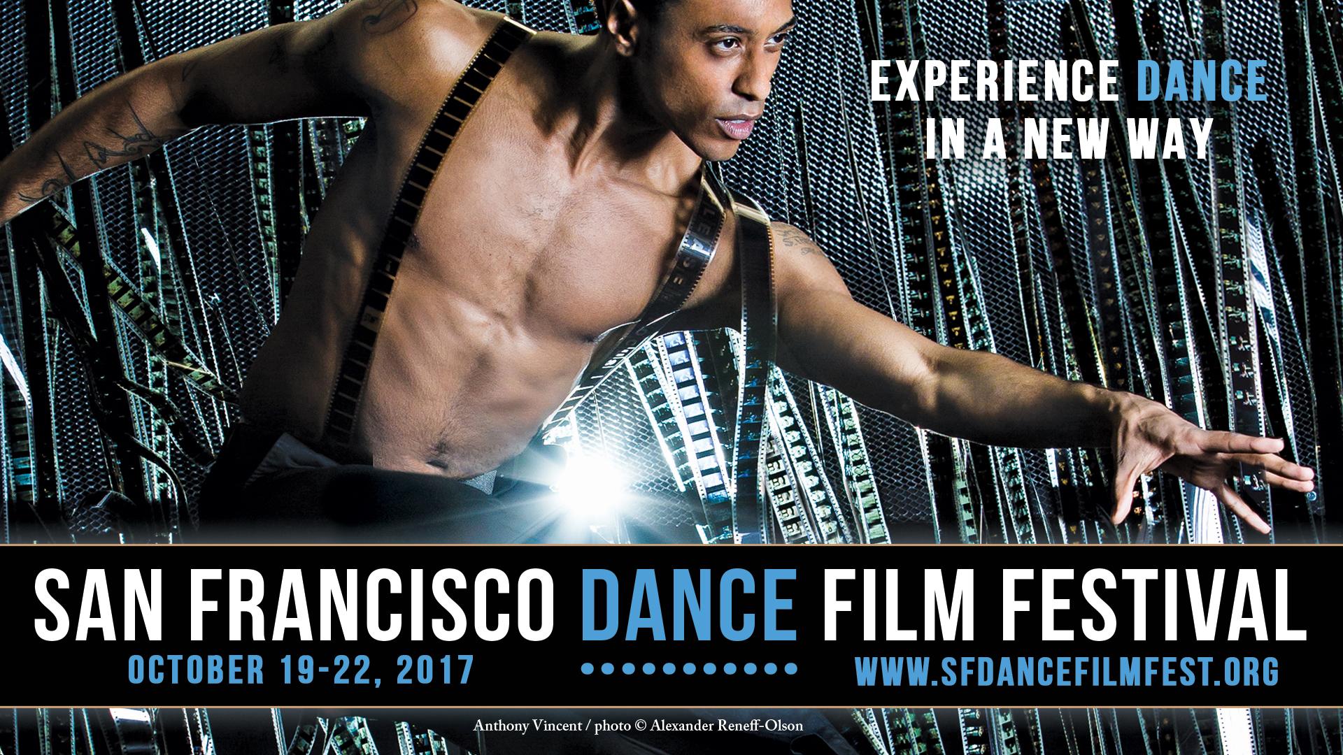 SFDFF 2017